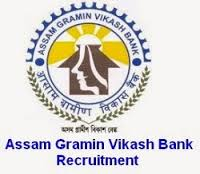 AGVB Recruitment 2017, www.agvbank.co.in
