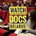 Што такое WATCH  DOCS Belarus і чаму трэба ісці на прагляды дакументальных стужак