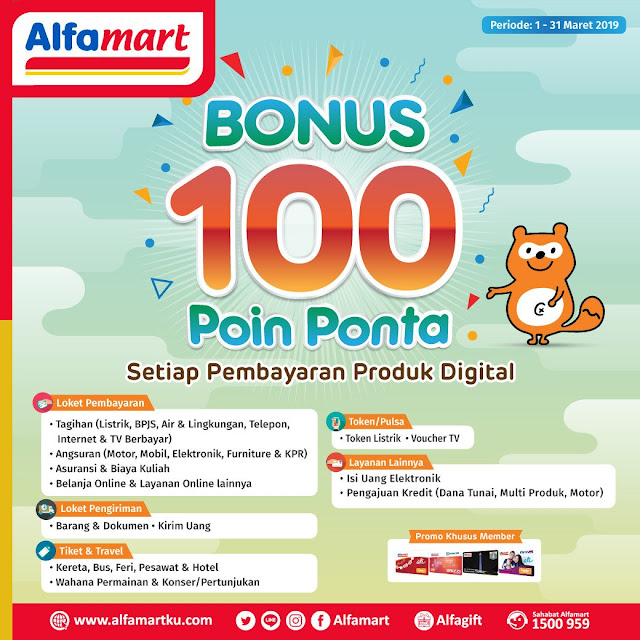 #Alfamart - #Promo Bonus 100 Poin Ponta Setiap Bayar Produk Digital (s.d 31 Maret 2019)