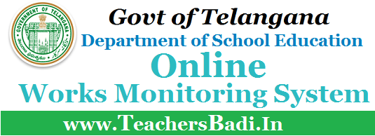 TS DSE,Online Works Monitoring System,dsewms.cgg.gov.in