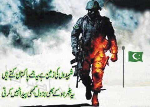 Ssg Commandos Wallpapers Hd Pakistan Army Ssg Commandos Hd Photos