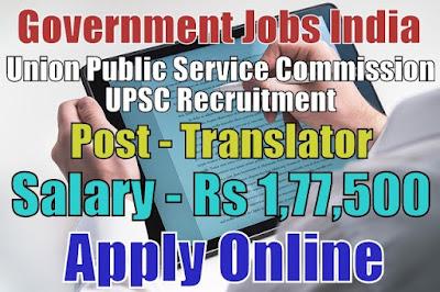 Union Public Service Commission UPSC Recruitment 2018