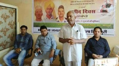 भाजयुमो ने किया शहीद दिवस पर संगोष्ठी का आयोजन