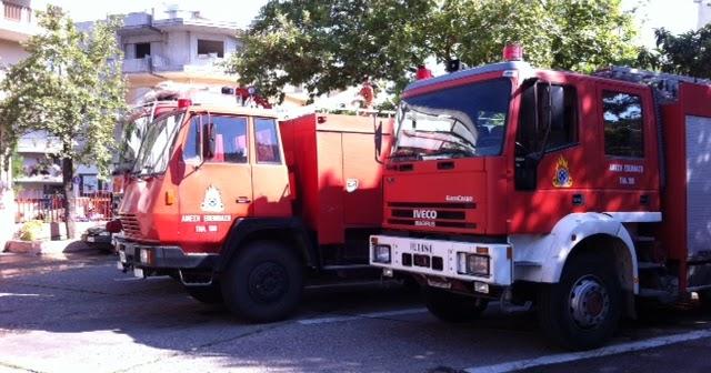 Αποτέλεσμα εικόνας για kainourgiopress πυροσβεστική