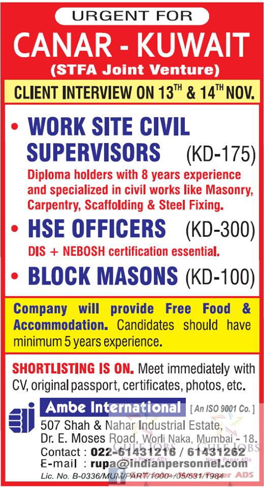 Urgent Job Requirement For Kuwait - Inspirational Interior