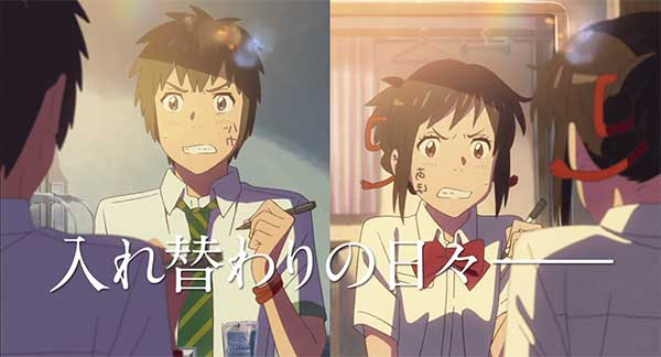 Review kimi no na wa (Your name): siapa namamu