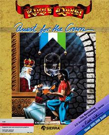 تحميل لعبة المغامرات الشيقة King's Quest I