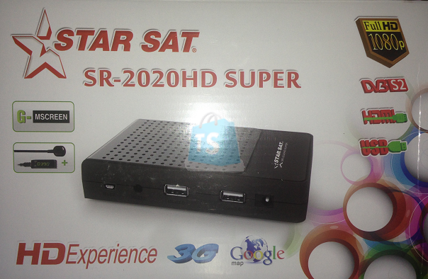 20-04-2017, تحديث, mise a jour 2017, ستارسات, sr-2020hd super, sr-2020hd super v2.09, starsat, starsat 2020 hd super