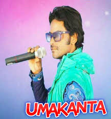 Umakanta Barik Sambalpuri Orchestra Party Contact Number with best Price and Budget