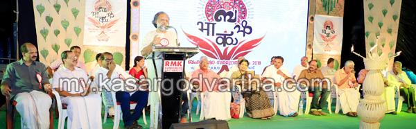 Chalanam, Kerala, Kaithapram Dhamodaran, Inauguration, 'Bahubasha Samskarika Sargotsavam' inaugurated.