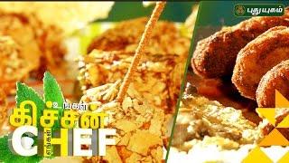 Ungal Kitchen Engal Chef 19-10-2016 Puthuyugam Tv