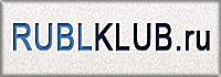Платный опрос RubKlub - вывод 750 рублей на PayPal