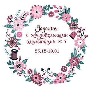 http://tskazki.blogspot.ru/2016/12/7.html