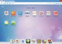 Baidu Browser 43 18 Latest Version Free Download - Softwares Origin