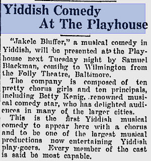 Betty Konig Yiddish theater star