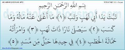 Surat Al Lahab Lengkap Dengan Terjemahannya