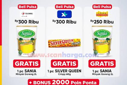 Katalog Alfamart Promo HARPELNAS Terbaru Periode 04 September 2018