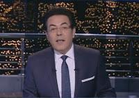 برنامج آخر النهار25/3/2017 خيرى رمضان و عبد المحسن سلامه