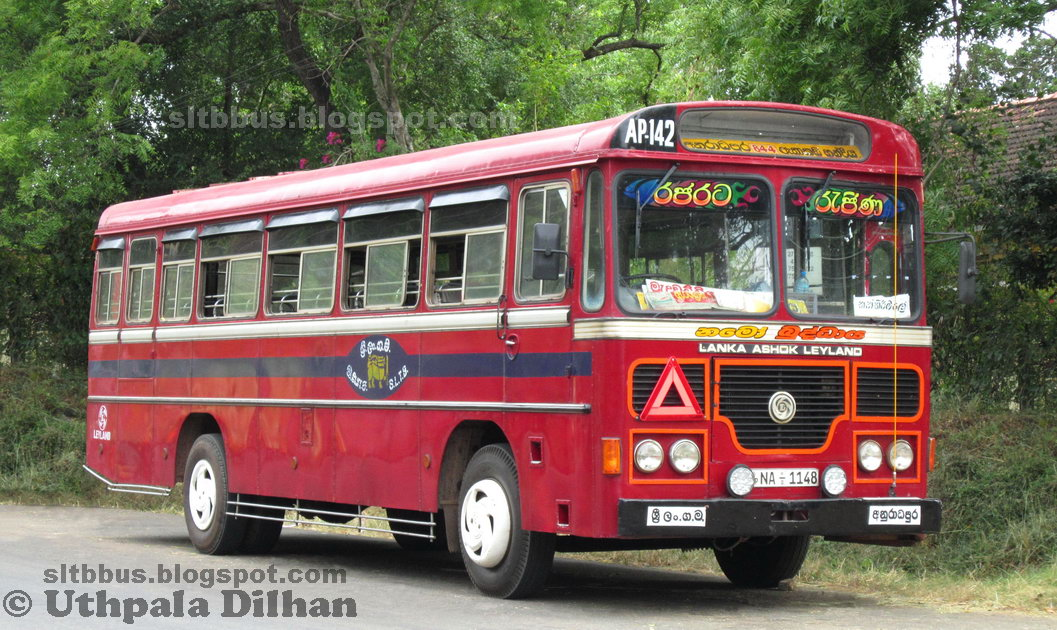 Ashok Leyland Viking Sri Lanka Check Out Ashok Leyland: Lanka Ashok Leyland Bus Ctb, Check Out Lanka Ashok Leyland