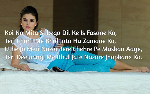 Teri Chaht Me Bhul images shayari hindi 2018