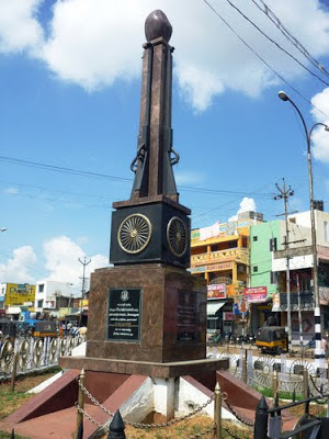 Photograph of the Vellore Memorial Pillar