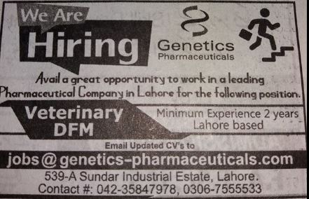 LATEST JOBS: DVM Required in Lahore