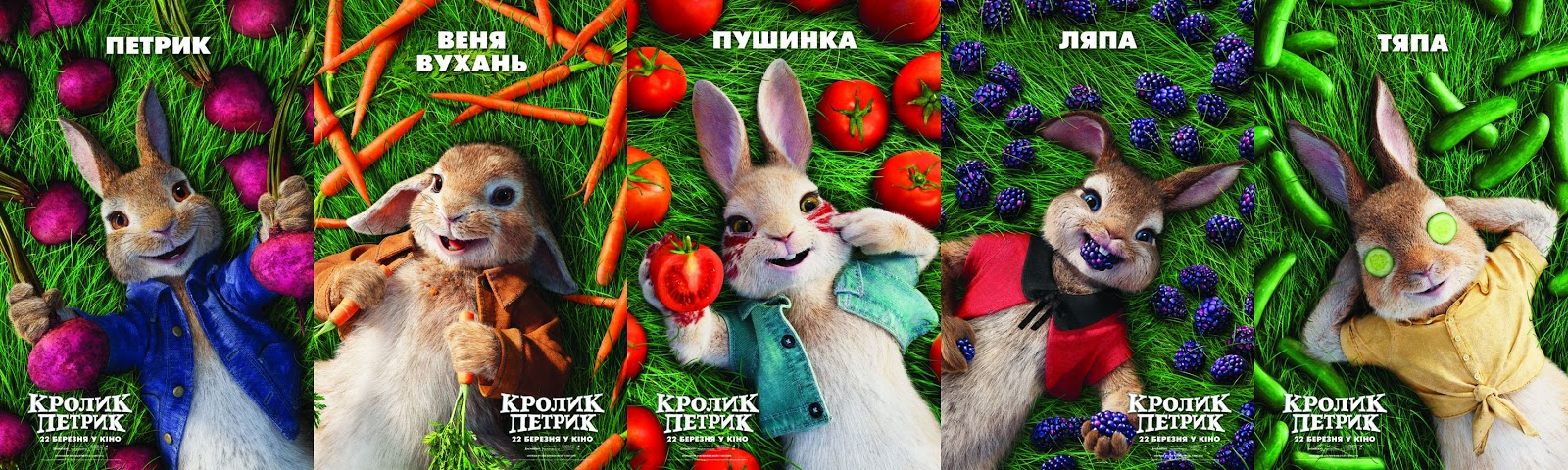 Кролики это не только ...... весело но и поучительно