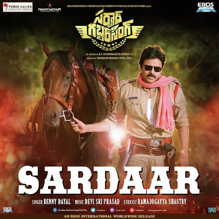 Sardaar Gabbar Singh (2016) Movie Poster