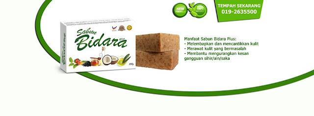 sabun bidara plus, sabun ruqyah, sabun semulajadi, sabun herba