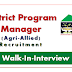 Recruitment of  District Program Manager (DPM)-JSLPS