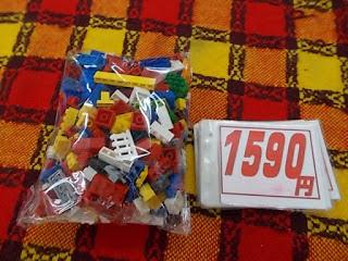 中古品のレゴセット500グラムお庭系1590円
