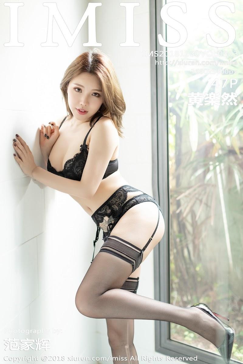 [IMiss爱蜜社] 2018.10.30 VOL.303 黄楽然 [47+1P120M]