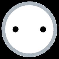 世界のコンセントのイラスト(Type C)