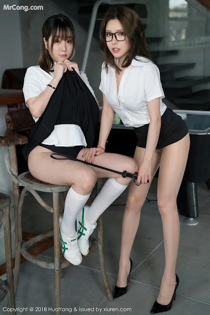 Hot girls Sexy teacher VS Sexy student 5