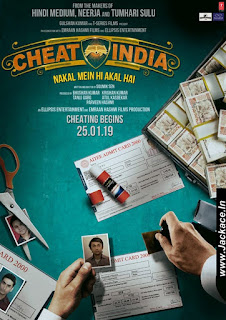 Cheat India First Look Poster 6
