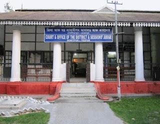 Sonitpur District, Assam Recruitment