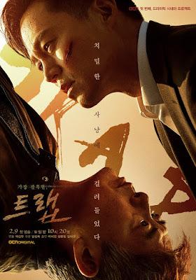 adalah salah satu drama Korea yang cukup terkenal di Indonesia Biodata Foto Pemain Drama Trap