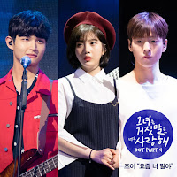 Download Mp3, MV, Video, JOY (Red Velvet) - Your Days (The Liar and His Lover OST Part.4)