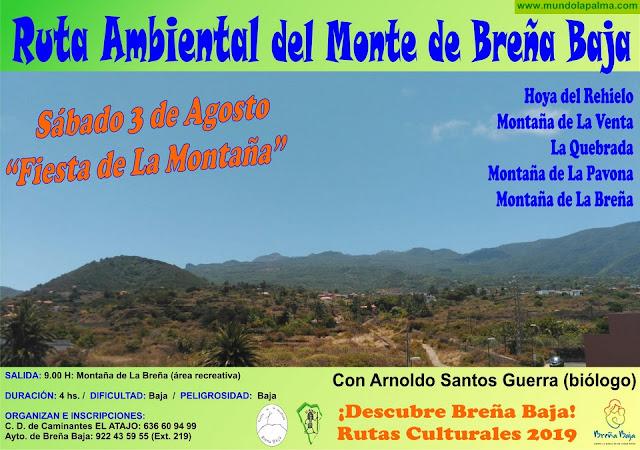 """EL ATAJO: """"Ruta Ambiental del Monte de Breña Baja"""""""