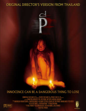 Poster Of P 2005 Hindi Dual Audio 160MB UNCUT  HEVC Mobile  Free Download Watch Online 300mb.cc