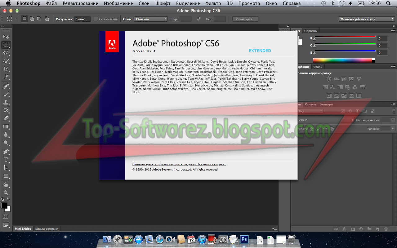 Adobe Photoshop CS6 Full Version With Crack Free Download