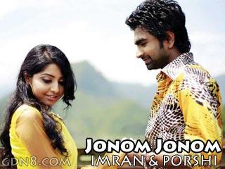 JONOM JONOM - Imran & Porshi
