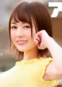 Actress Sano Yuina