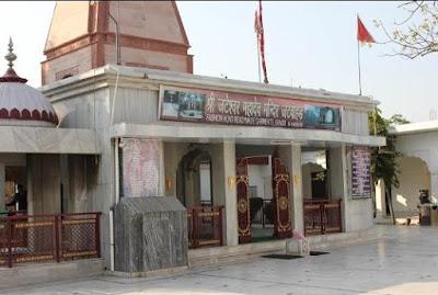 Jateshwar Mahadev Temple