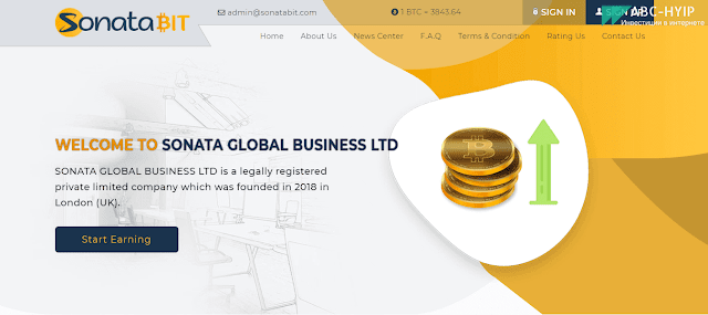 Sonata Bit LTD - отзывы о обзор хайп проекта sonatabit com. Бонус 1,5%