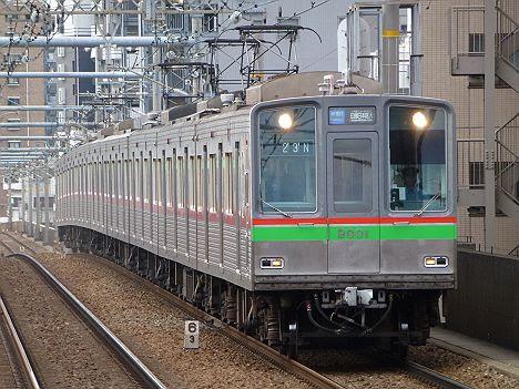 【廃車まで1週間】エアポート急行 印旛日本医大行き1 千葉NT9000形(2017.3引退)