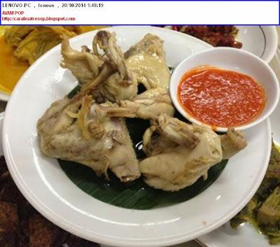 Foto Ayam Goreng POP Rumah Makan Sederhana Enak
