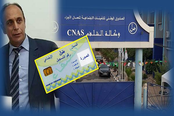 """مدير كناص الشلف : """"بطاقة الشفاء شخصية ومن الضروري احترام بنود الاتفاقية """""""