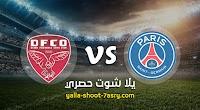 نتيجة مباراة باريس سان جيرمان وديجون اليوم السبت بتاريخ 29-02-2020 الدوري الفرنسي
