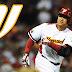 Clásico: Miguel Cabrera deja el juego vs. R.D.; podría jugar el sábado